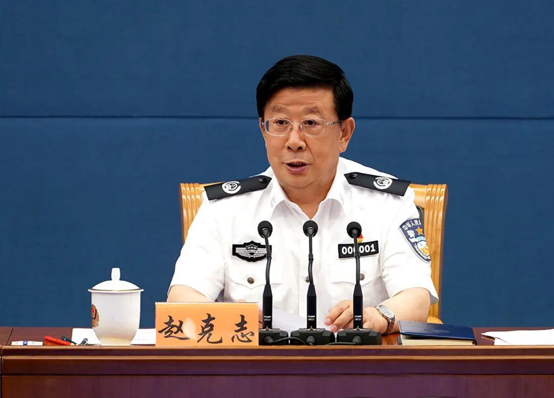 赵克志强调:深化推进警务机制和勤务制度改革创新 确保国家政治安全和社会大局持续稳定