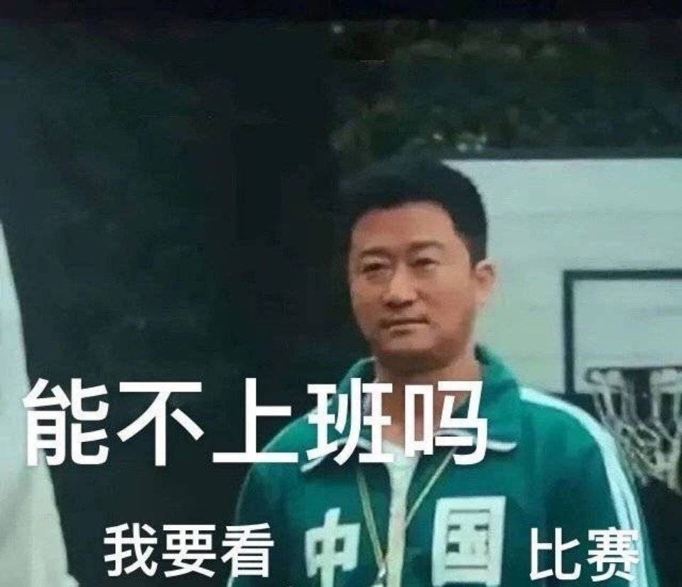 """网友花式p图 吴京剧照成中国队""""宣传图""""?"""