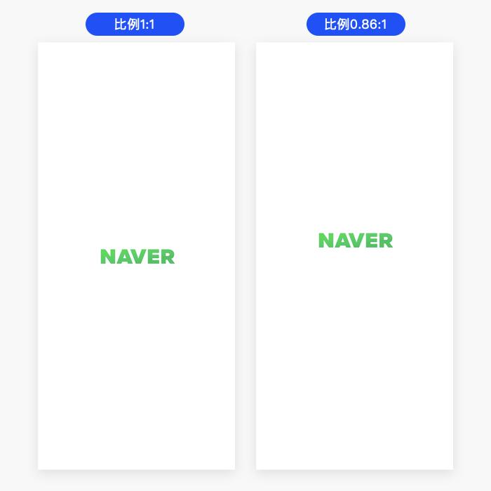 关于启动页与引导页的设计总结