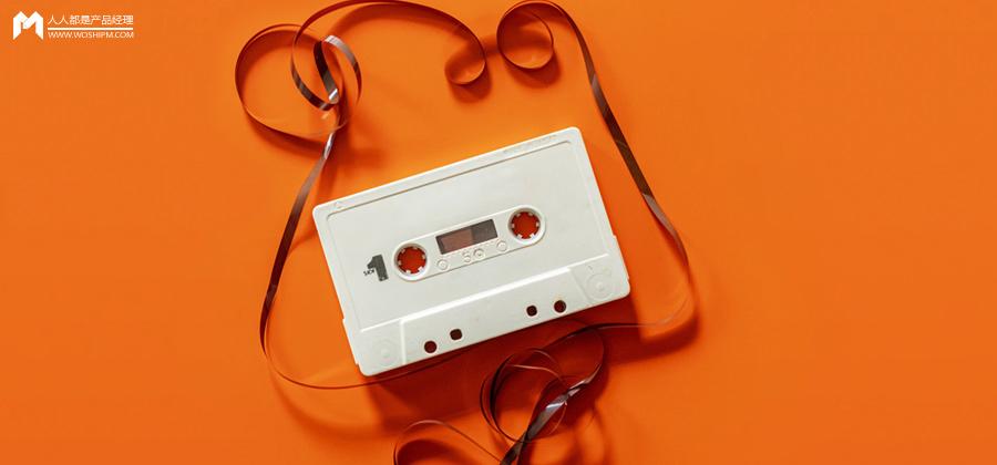 音视频工具产品设计方法论