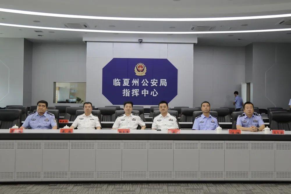 杨喜军同志调研临夏公安队伍建设和重点工作推进情况