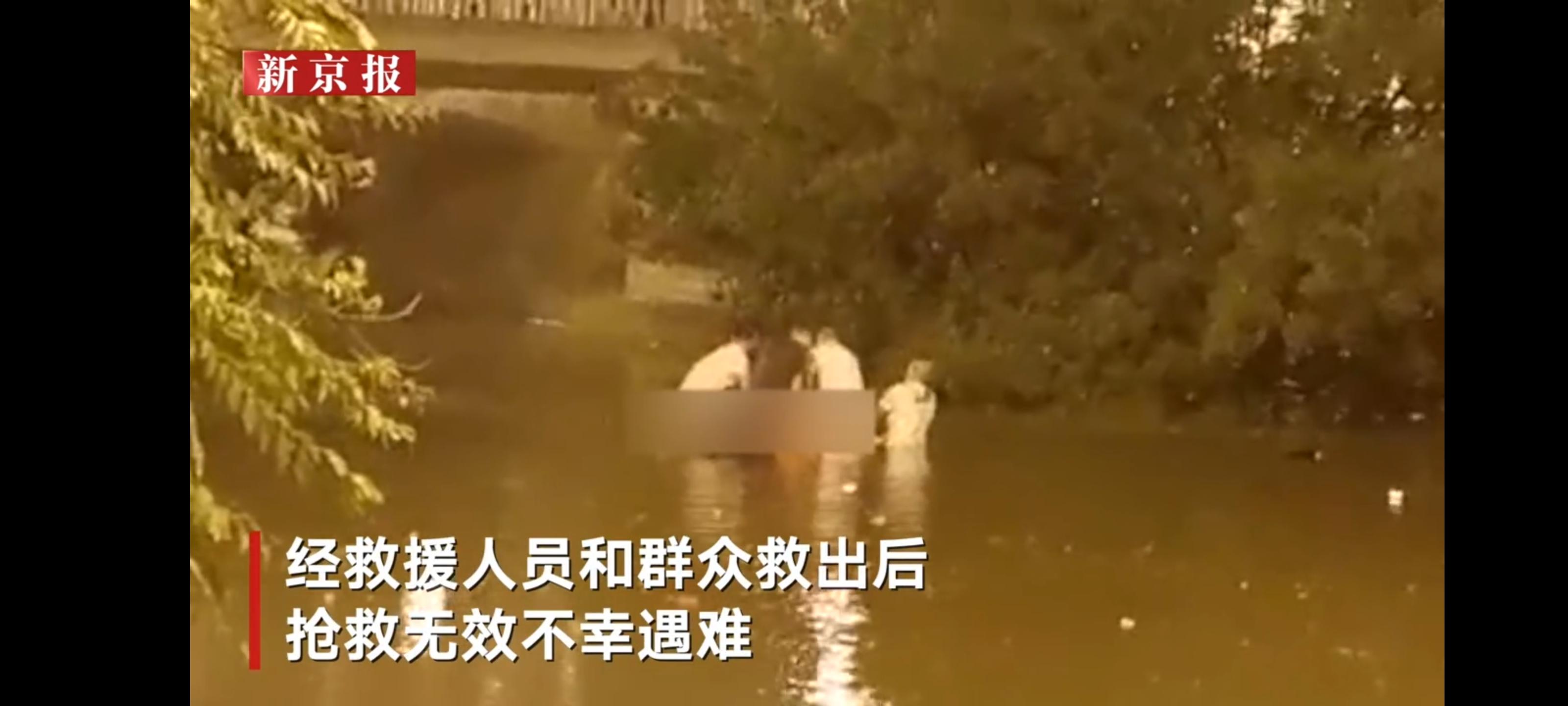 北京铁路桥被淹车救援者:6人救援40分钟,被困者救出时无呼吸