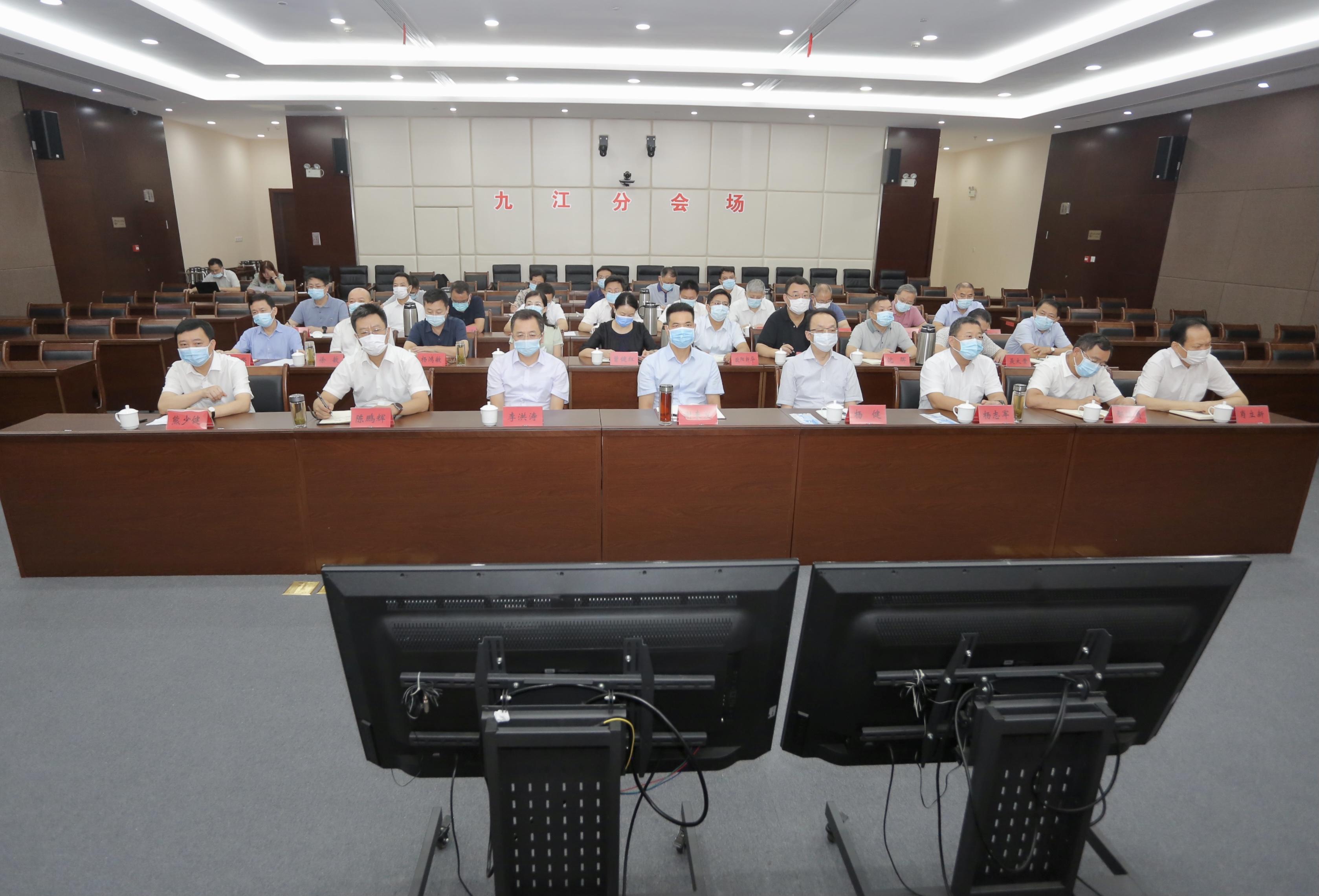 全省第二批政法队伍教育整顿动员部署会议召开