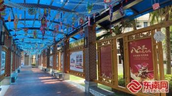 厚植红色文化 惠安八二三实验小学返校日活动举办