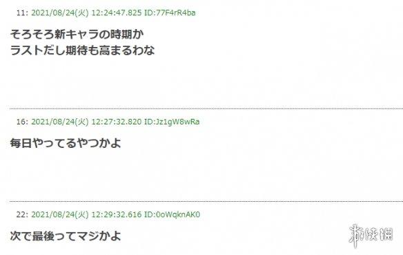 樱井政博推特引热议!T-800或是《大乱斗》最后斗士