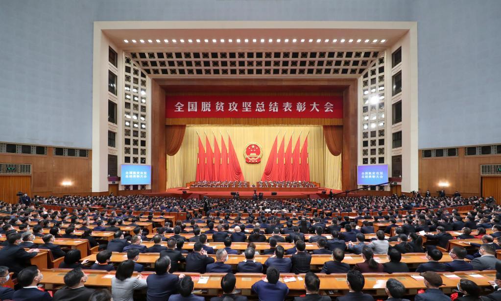 """第一观察丨为何说铸牢中华民族共同体意识是新时代民族工作的""""纲""""?"""