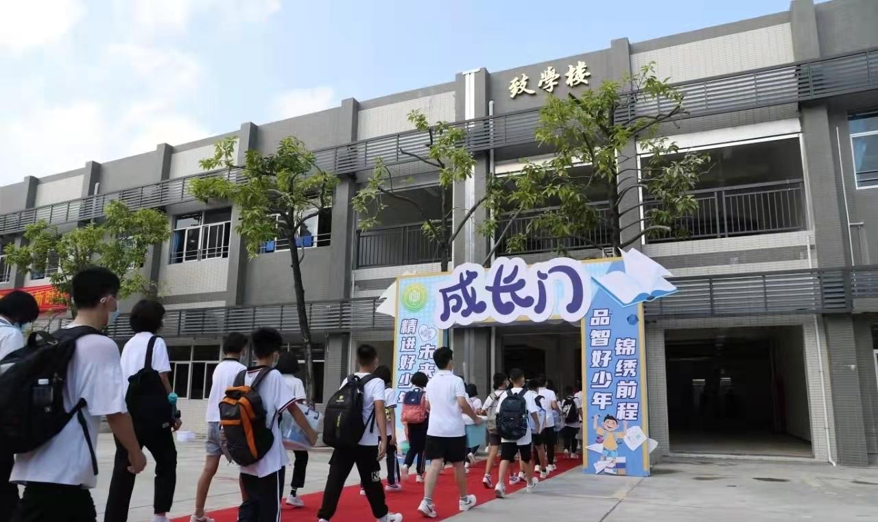 迎来首批新生!东莞长安实验中学第二校区启用