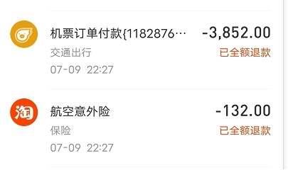 记者帮|杭州父女去青海旅游,回杭遭遇囧途,他想较个真:航班取消真的是因为天气吗