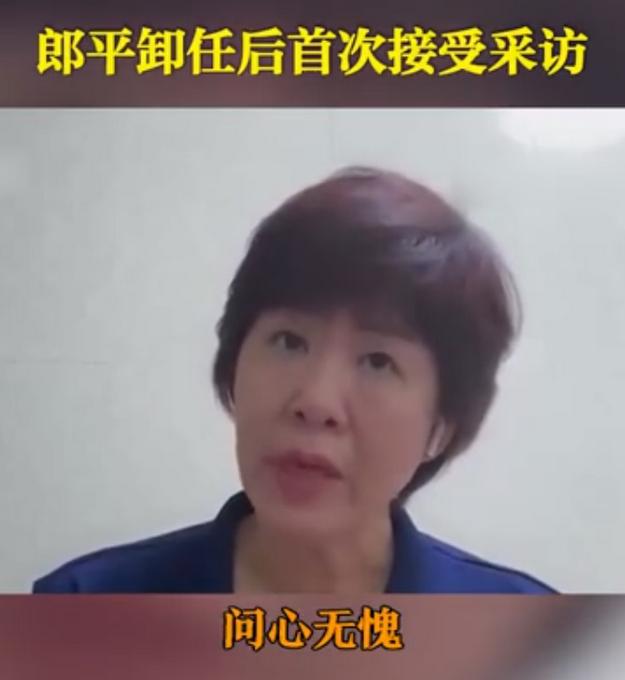 郎平卸任后首次接受采访:经历了很多 做了最大的努力 问心无愧!