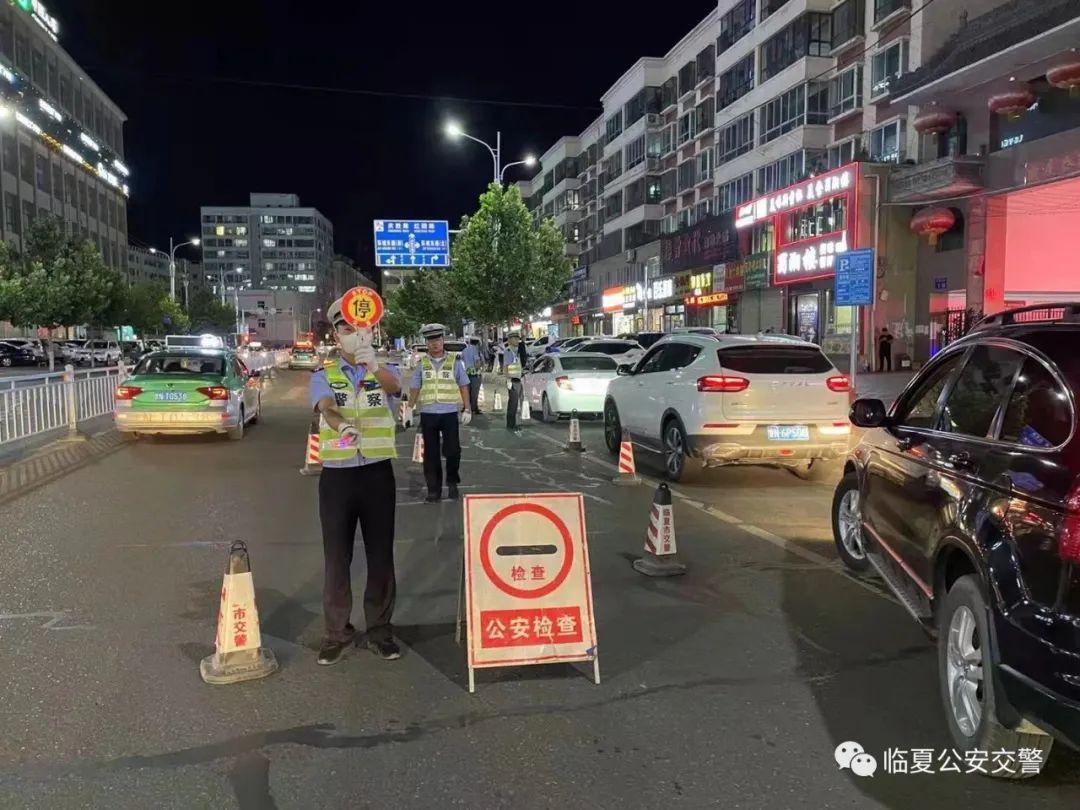 """【文明交通 安全出行】临夏公安交警向不文明交通行为说""""不""""!"""