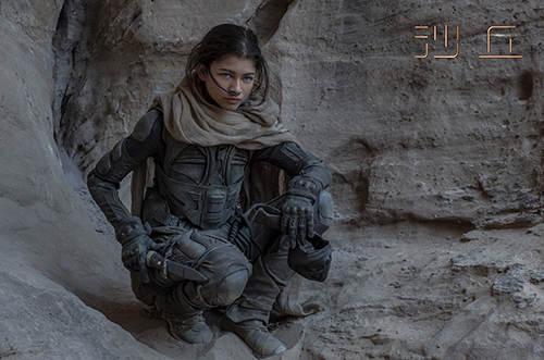 官宣!好莱坞年度科幻大片《沙丘》10月22日上映,同步北美