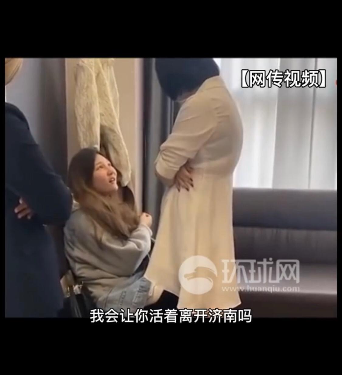 """整形机构女老板殴打顾客,还称""""我会让你活着离开济南吗""""?警方通报了"""