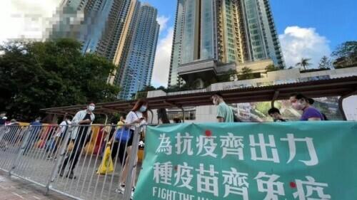 香港一80后打疫苗抽中千万豪宅是真的吗 打疫苗前后要注意什么