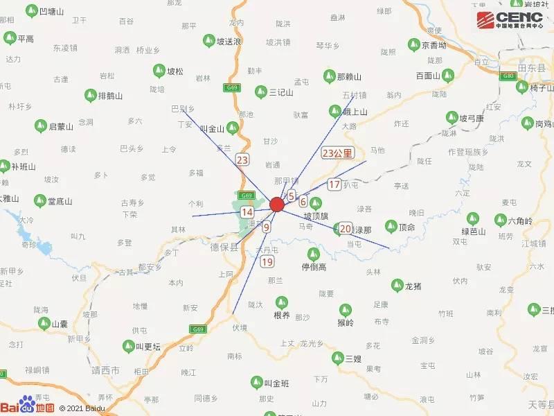 百色市德保县附近发生4.3级左右地震