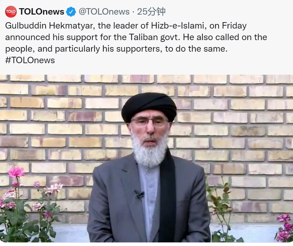 阿富汗前总理宣布支持塔利班政权