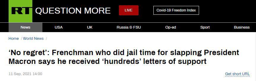 抽马克龙耳光男子获释但毫无悔意:如果回到过去,我会做同样的事