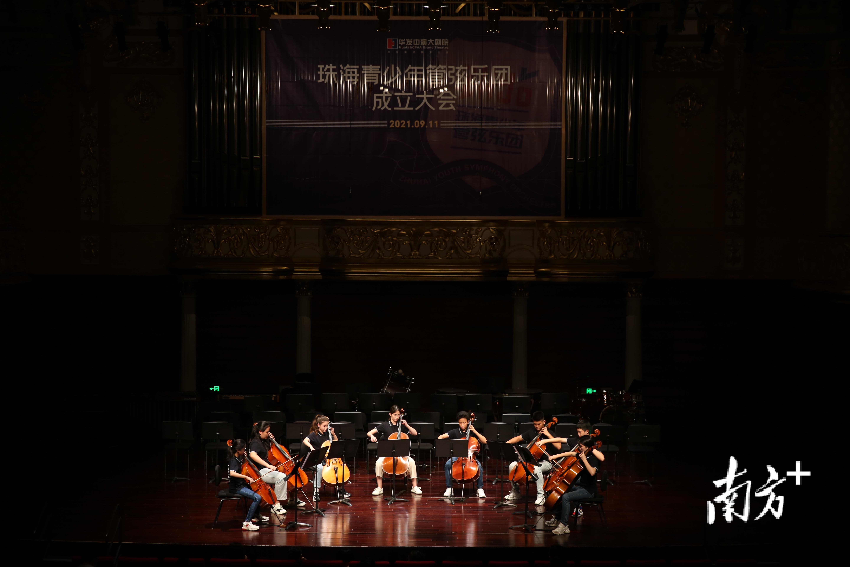 珠海青少年管弦乐团成立 以音乐促青少年文化交流