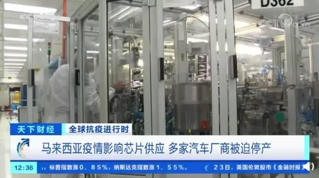 不乐观!丰田再减产约40万辆汽车