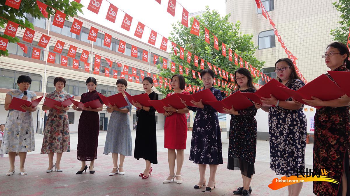高清组图丨石家庄市友谊大街小学喜迎建校30周年