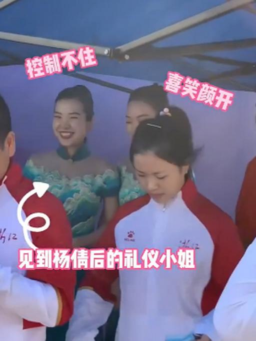 杨倩夺冠后成大型追星现场 画风太可爱了