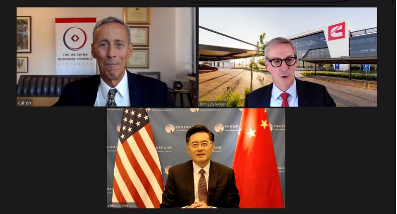 中国驻美大使秦刚:无论是对华搞301调查 还是打关税战都无济于事