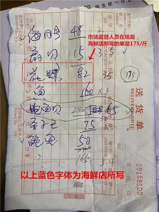 计算器坏了?广东景区海鲜店宰客1400多,老板回应被停业:旅游区常有,只要不被抓