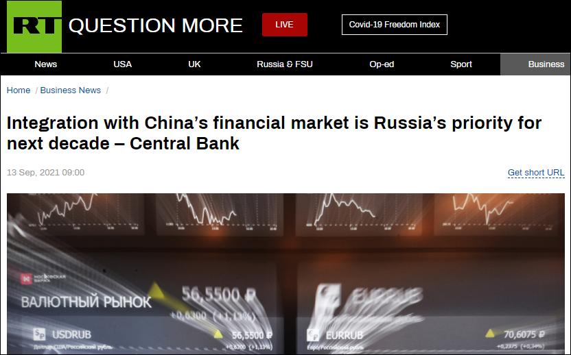 """俄媒:俄央行称未来10年将以""""中俄金融市场一体化""""为优先事项"""
