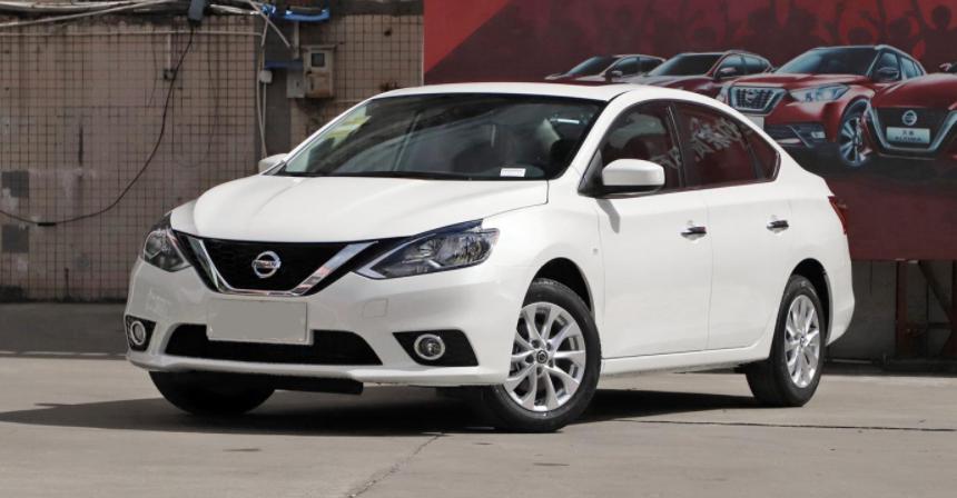 新款日产轩逸上市,部分车型取消售价调整