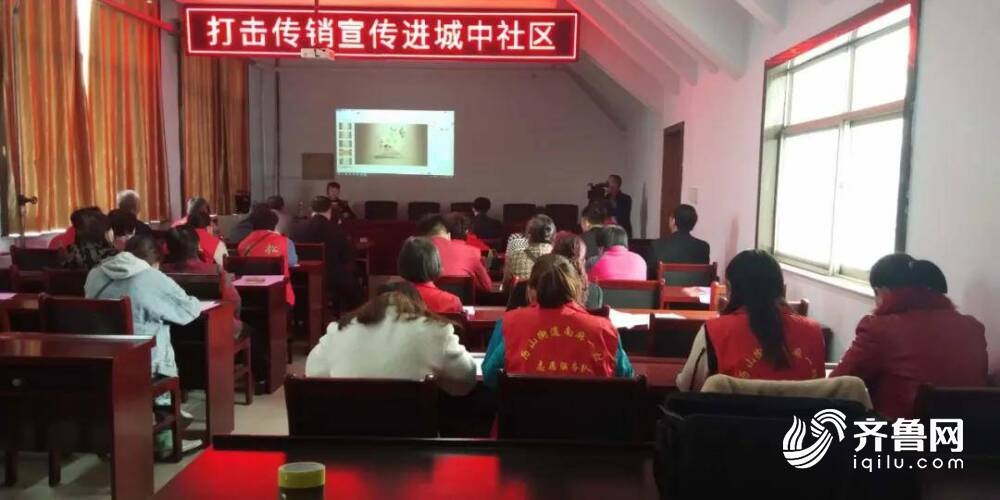 拥有近2万会员的传销公司被端 淄博沂源县市场监管局:罚没款1277万元
