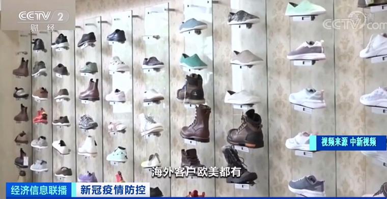疫情下莆田鞋业遭重创 莆田鞋厂28人感染疫情波及国产运动品牌供应链