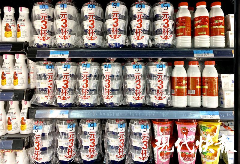 酸奶价格越来越贵?专家:高价不代表高质