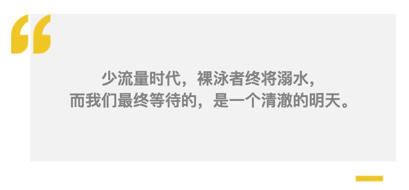 """又纯又欲的""""寺庙佛媛"""",是如何用""""性感""""毁掉中国佛门的?"""