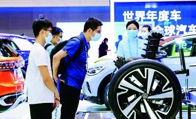 2021世界新能源汽车大会在海南召开