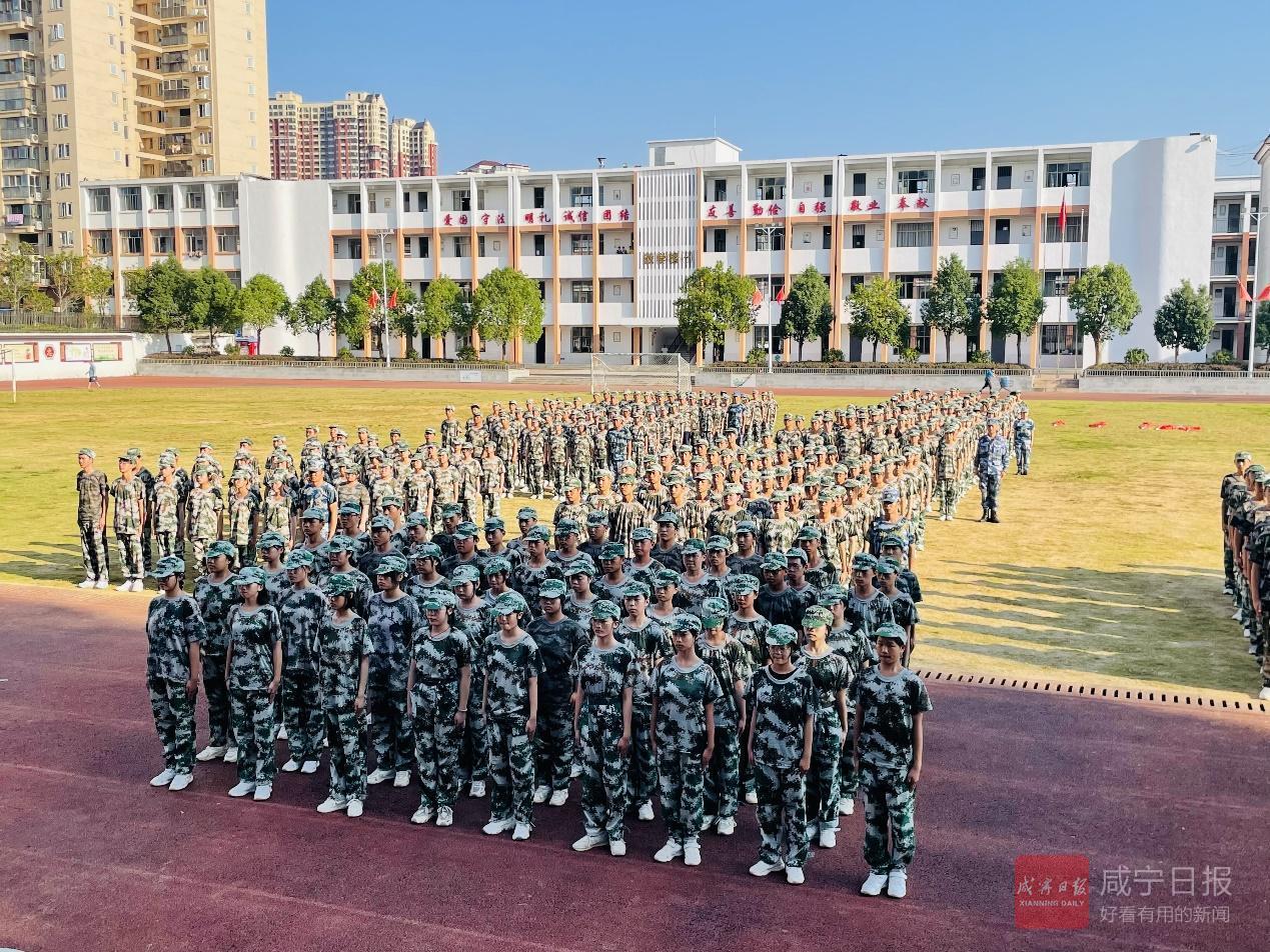咸宁市横沟高级中学2021级新生军训结营仪式