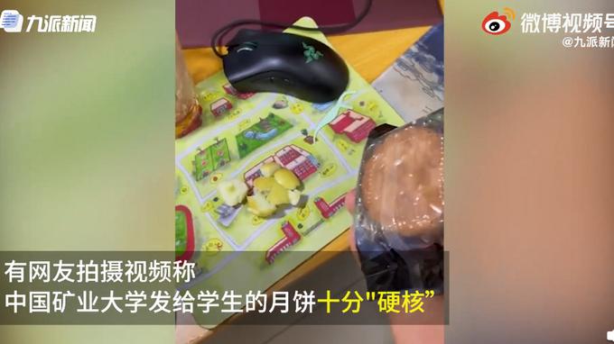 """中国矿业大学给学生发""""硬核""""月饼,用铁锤都敲不开!学生:好吃"""