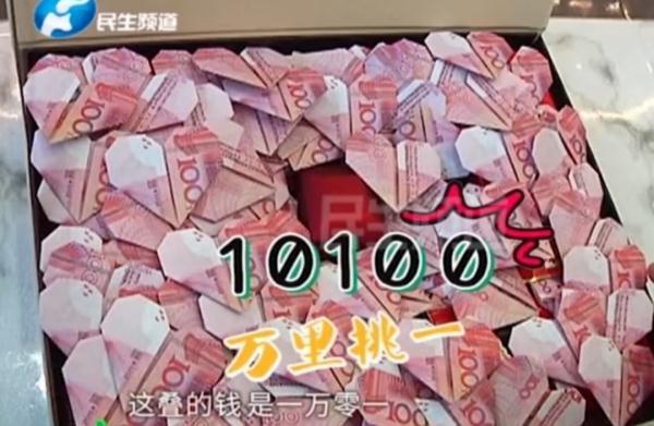 公交车上捡到的月饼礼盒,里面竟全是百元钞票