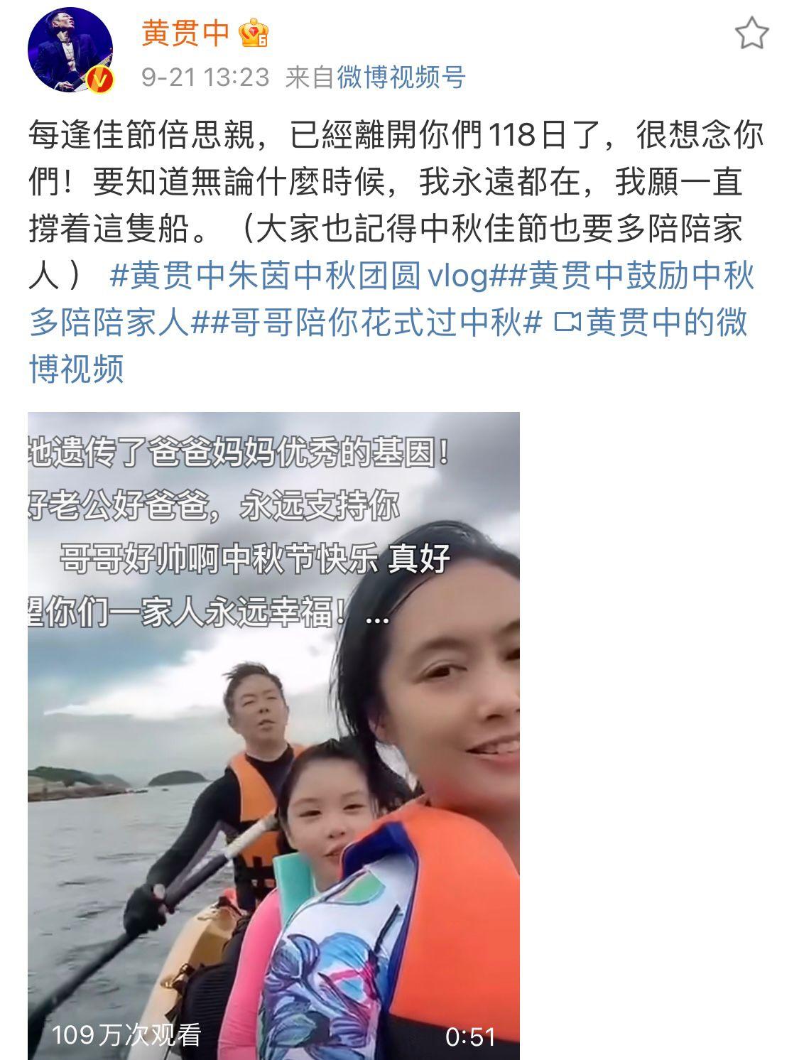 黄贯中晒与妻女划船视频,朱茵素颜出镜白发明显,女儿似妈妈翻版