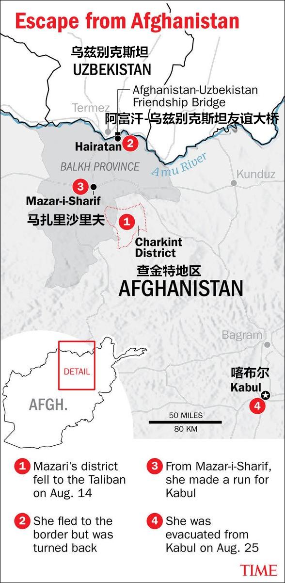 阿富汗女地方长官被塔利班处决?美媒:已秘密出逃美国