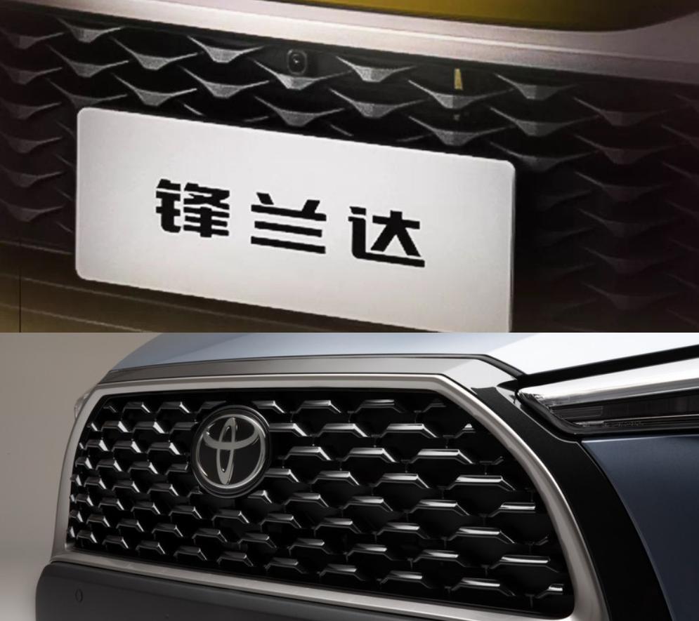 """卡罗拉CROSS国产?广汽丰田全新SUV命名""""锋兰达"""""""