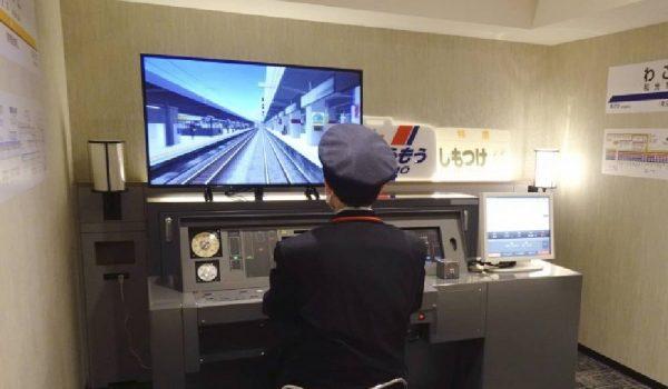 """日本一酒店推出""""模拟铁路驾驶""""的一日游套餐,可享受开火车体验"""