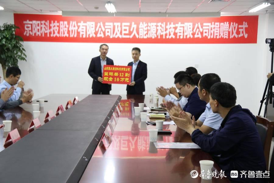 阳信县第一中学:兴学育人献爱心,捐资助学践义举