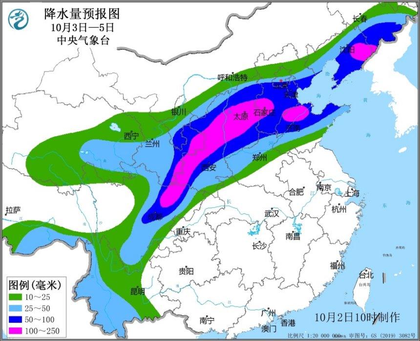 专家解读:北方持续性强降雨来袭 假期出行需防范