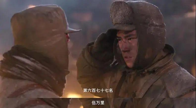 彻底火了!《长津湖》票房破10亿!真实的战役远比电影震撼:战士冻伤冻截肢却没人哭,观众泪奔!吴京票房冲击200亿