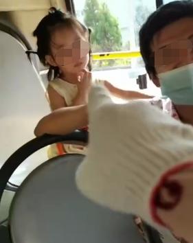 郴州3岁女童被陌生男子抱走