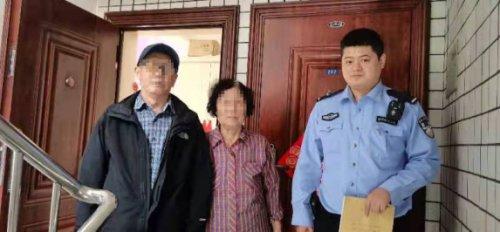 东港81岁老人迷路,民警安全送回,结局暖心
