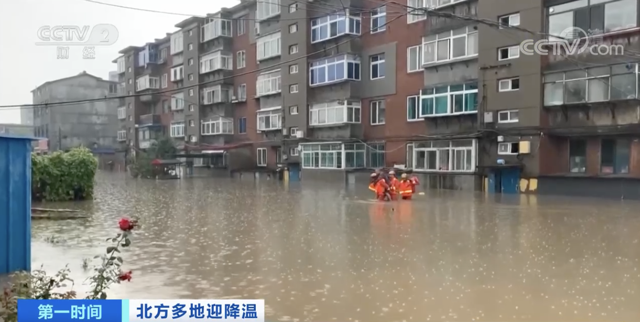 暴雨、雷电、冰雹红色预警!辽宁出现同期罕见端天气,多地发生险情