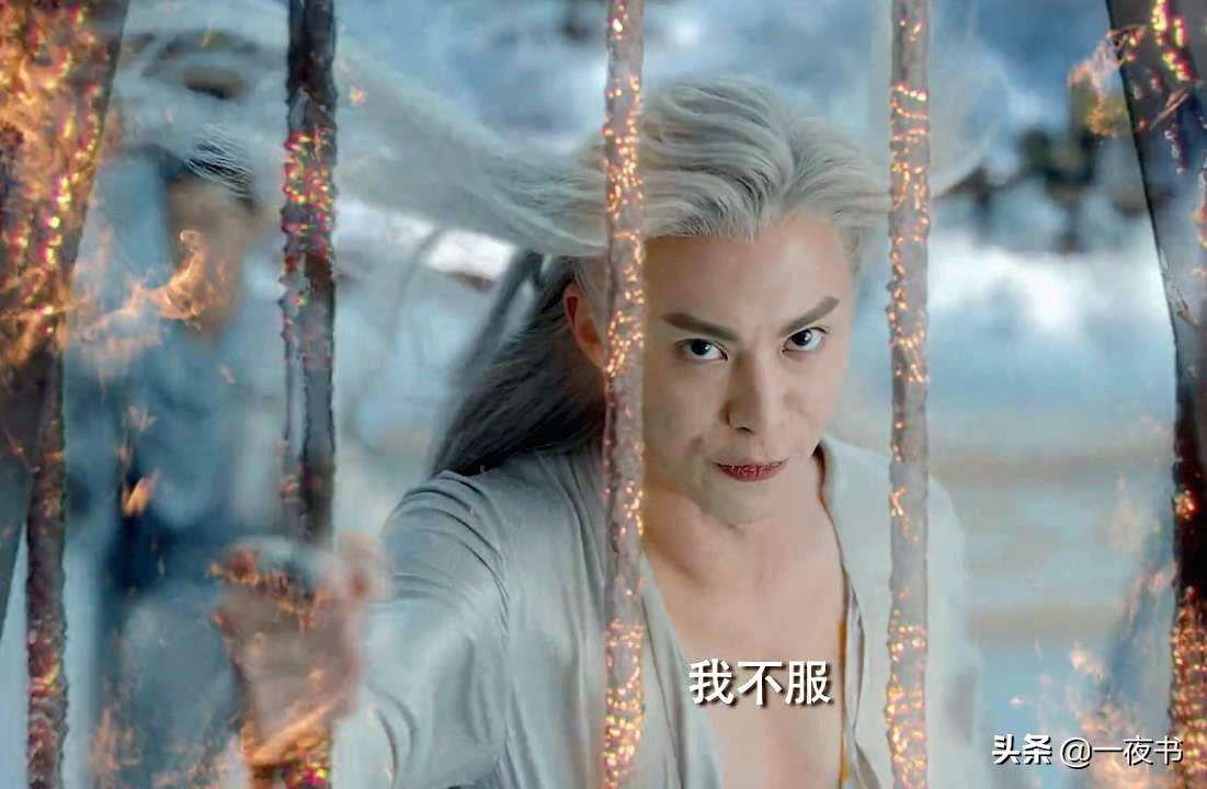 《遇龙》龙王吸收了女娲石,流萤拥有至阴元神,难怪命格星君搞事