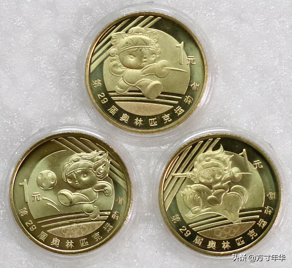 纪念币又出现上涨了,快看看是哪些,说不定你也有收藏