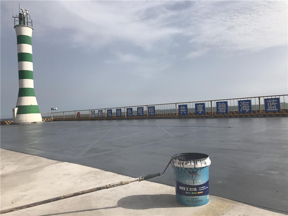 朗卫特水漆助力省内首条钢渣透水混凝土机动车道路