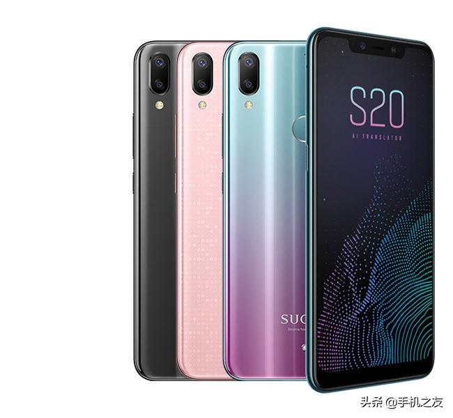 SUGAR糖块汉语翻译手机上S20、华为公司畅享10、OPPOA52比照